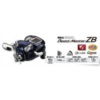 買一送一  SHIMANO 10電動丸 BEAST MASTER  ZB9000 (電動捲線器)