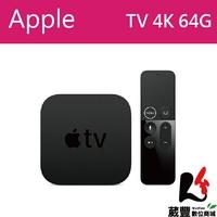 ✿APP限定單筆滿$666折$50✿Apple TV 4K 64G HDR高畫質