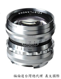 福倫達專賣店:Voigtlander Nokton 50mm/F1.5 ASPH 銀色1(Canon EOS M,Sony Nex, Fuji X-E1,GF2,GH2,GH3,GXR)