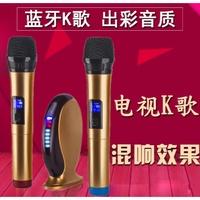 電視K歌無線藍牙麥克風唱歌設備套裝小米盒子投影儀ktv話筒 家用