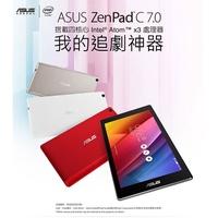 【ASUS 】ZenPad C 7.0 Z170C 7吋四核平板 8G/WIFI