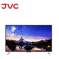 頂級新機特價3台【日本JVC】43吋 HDR連網LED液晶HD數位液晶電視《43V》全新全機保固三年