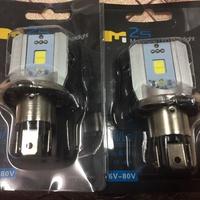 H4/H6 小皿 小盤 LED大燈(白光)