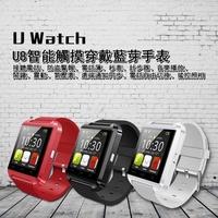 U8 智能手表 Smart Watch 藍牙 通話 觸屏 智能手錶 拍照 運動手錶U8