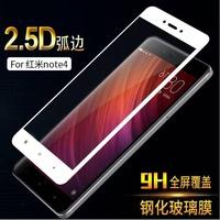 全屏覆蓋 滿版 紅米5 紅米5+ 小米A1 紅米N4 紅米N4X 小米max2 滿版鋼化玻璃貼