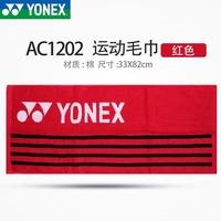 YONEX Sports Towel Soft Sweat Absorbing Shuttlecock Tennis Fitness Running Towels Yonex AC1202