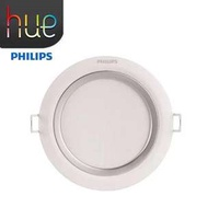 Philips Hue Aphelion downlight - round