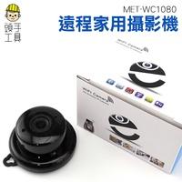 頭手工具 無線攝影機 手機遠程影像監控器 雲台監視器 密錄器 360度監視器WC1080