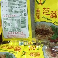 義香純芝麻醬整盒60小包