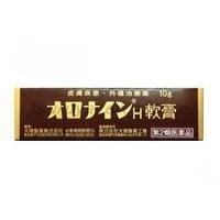[日本正品直寄]  大塚製藥 娥羅納英 H軟膏  10g / 30g 皮膚疾患, 外傷治療藥