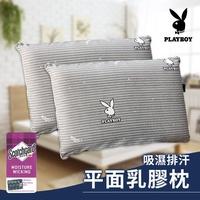 【PLAYBOY】平面乳膠枕 吸濕排汗專利 枕頭