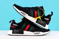 adidas NMD R1 Black Green Red