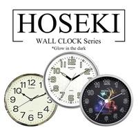 HOSEKI Wall Clock Series