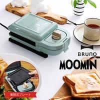 日本BRUNO/限量特別版Moomin嚕嚕米熱壓吐司機/BOE050-BGR。1色。(6480*2.6)日本必買 日本樂天代購。滿額免運