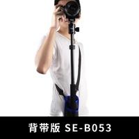 Se-b052 SLR camera tripod bag