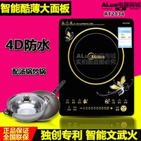 Midea induction cooker RT2134/2135/2160/2161 appointment time touch 4D waterproof super slim