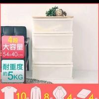 整理箱 收納櫃 斗櫃【Q0039】BOX木天板衣物抽屜收納櫃四層 外銷日本款