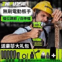 68V-128V 芝浦 電動板手 汽車 輪胎電動(3400元)