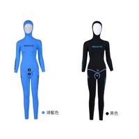 【日大潛水RIDA】Bestdive【超彈布面】2/3mm (男女)自由潛水防寒衣