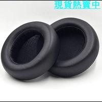 適用ATH-WS550耳機套WS550IS*耳機皮套*頭戴耳套*海綿耳套*耳罩【滿150發貨】
