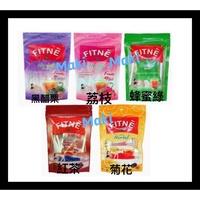 現貨 泰國知名 FITNE 茶包