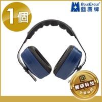 藍鷹牌 台灣製 舒適防音耳罩【醫碩科技 EM-92】隔音效果佳 送3M耳塞一副