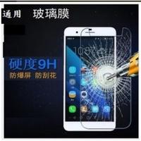 大了點通型用於 iNO S9 手機 玻璃膜 鋼化膜  , 非專用 , 非原廠 , 非全版面, 買家自行確認符合需求可以買