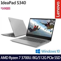 【Lenovo】IdeaPad S340 14吋FHD/Ryzen 7 3700U/8G/512G SSD/Win10輕薄筆電(81NB008QTW)
