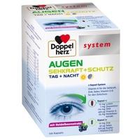 德國代購 Doppelherz多寶雙心高單位護眼膠囊/山桑子/葉黃素120錠