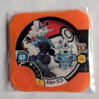 Pokemon tretta - Thundurus