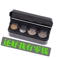 Vehicular box with coin storage boxes folding auto supply store cash box change sorting box package