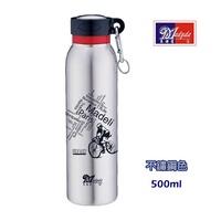 【美迪達】500ml 高真空運動瓶