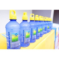 น้ำดื่มยันฮี วิตามินวอเตอร์ 460 ml. (แพ็คx12)  ผสานด้วยคุณค่าจากวิตามินนานา