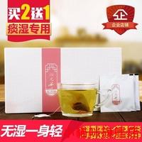 沁元茶祛濕茶祛濕濕寒玉米須去濕氣除濕茶痰濕去濕茶養生 祛濕茶 去濕茶詩曼