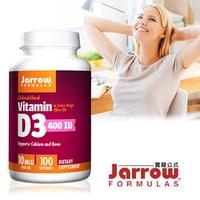 Jarrow賈羅公式非活性維生素D3軟膠囊(100粒/瓶)