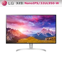 LG 32型4K Nano IPS螢幕 (32UL950-W)