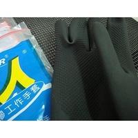 12雙! 黑色 獵人牌 橡膠手套 工業用手套 乳膠手套 防水手套 清潔手套 塑膠手套 工業手套 批發價