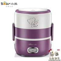 Bear Electric Lunch Box DFH-S2116 Stainless Steel Inner Container Electric Heating Lunch Box Heating Lunch Box Heat Insulation