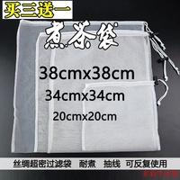 奶茶店煮茶袋泡茶包茶葉過濾袋料包袋鹵包袋藥包袋絲綢過濾網小號