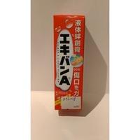 日本進口 EKIVAN液體絆創膏(液體繃帶)  (柚子松鼠)