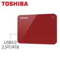 Toshiba Canvio Advance V9 4TB 2.5吋外接硬碟-紅/USB 3.0/獨家備份軟體/專屬加密軟體 (HDTC940AR3CA)