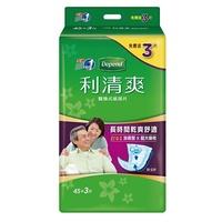 【利清爽】替換式紙尿片(45+3)片x6包/箱