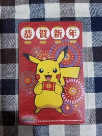 pikachu ezlink card new year