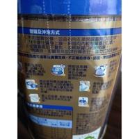 惠氏 S26奶粉 850克 凹罐