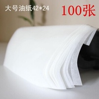 Large thickened barbecue paper, barbecue oily paper, electric oven electric BBQ Oven Special oil-abs
