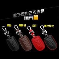 💯 Hyundai 真皮 Santa Fe Genesis ix35 遙控器保護殼套鑰匙環鍊包圈扣現代汽車改裝