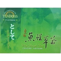 TEABOSS 皇圃魚腥草茶 50包盒裝(每包5公克) 原價1300元 拍賣價:1000元/竹北可面交