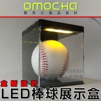 OMOCHA - 棒球收納組裝式壓克力展示盒 簽名球盒 壓克力盒 LED