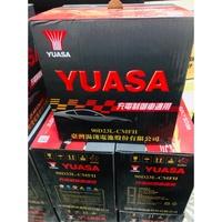 好車汽材 湯淺電池 90D23L 免保養高性能電池 壽命延長30%