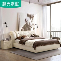 Linsy 1.5 Modern Genuine Leather Bed 1.8m Double Bed Soft Compact Storage Bed Wedding Bed livingroom master bedroom furniture Family Multi Purpose comfortable home solid wood wooden
